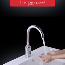 British Lufthansa all copper infrared intelligent automatic inductive faucet single cold hot and cold sensing faucet