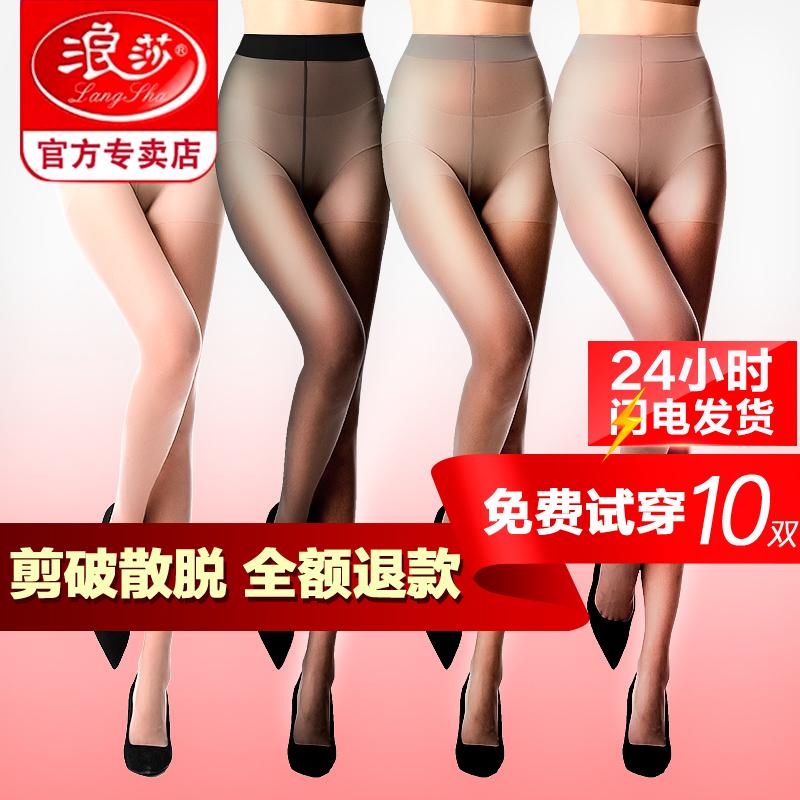 10 paires de bas longsha femmes minces été anti-crochet de soie plus le printemps de fichier et l'automne de grande taille de couleur viande ananas bas de soie noire