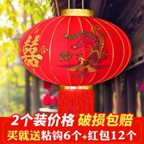 Fi search wedding happy word small lantern wedding lantern 100 years good palace lamp Chinese wedding room decoration supplies