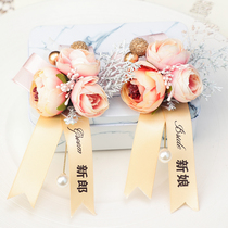 Wedding supplies wedding full set of corsages beautiful bride and groom Bao Hua best man bridesmaid Korean brooch flower set