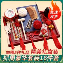 Grab неделю поставляет один-летний набор девочка день рождения договоренности маленький мальчик современный подарок китайский реквизит нуля