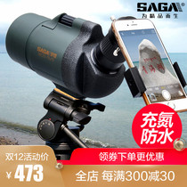 Saga 75 times times Double single Telescope high-magnification high-definition night vision bird mirror mobile phone shooting