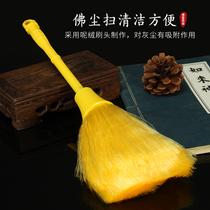 Главная Будда храм Будды посвященный Будда пыли подметать святыни тряпка для удаления пыли щетка для очистки адсорбированной пыли для защиты Будды Будды подметать