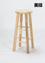 Mercer Oak High Footstool Bar Chair High Round Stool Oak Ladder Stool Solid Wood Stool Mobile Phone Front Desk Bench