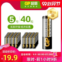 GP SuperBad 5 battery carbon five dry battery 40 toy remote control alarm clock錶77 aa1.5v