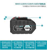 Grand art électrique clé batterie grand art brushless Électrique Clé batterie chargeur 88v48v9000 mAh