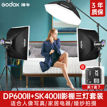 Shen Niu DP600W second generation SK400W second generation three-light suit photography light suit Studio flash studio professional clothing portrait Taobao equipment Photo soft light fill light light light light light