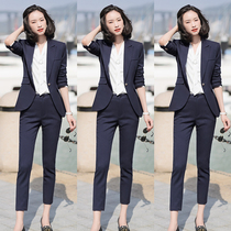 Dress female suit occupation girl Small suit temperament interview Korean version host goddess fan work clothes work clothes
