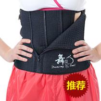 Dance Bell five weight loss belt lipid control exercise sweating fitness aerobics thin belt thin abdominal belt
