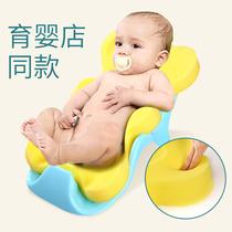 Baby bath sponge newborn toddler bath pot god bath mat bath anti-slip mat can sit 託 universal bath rack