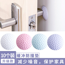 10 mounted anti-collision pad Wall Silicone cushion door handle door after mute anti-collision pad thickening nail-proof pad
