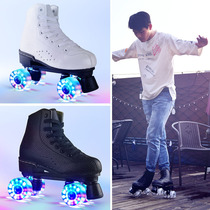 Skates Adult Double row four-wheel nightlight flash Professional roller skates men and women ice rink special pulley skating shoes