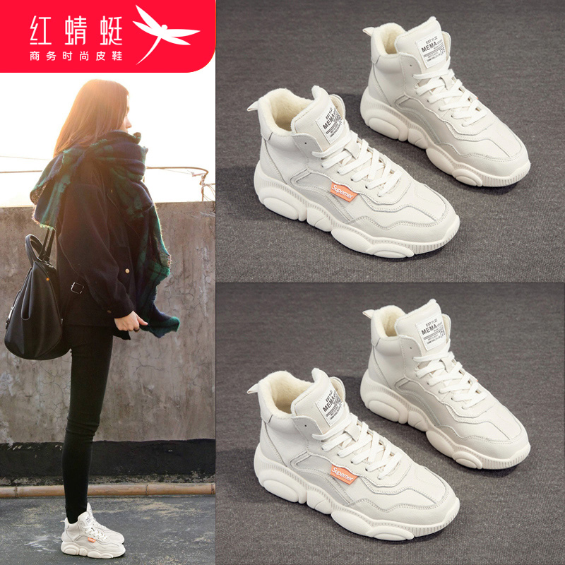 Red dragonfly high top shoes women 2020 new all-match women's shoes autumn and winter sports old white shoes plus velvet cotton shoes