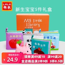 LALABABY early education baby cloth book grasping and visual training enlightenment picture book torn can bite three-dimensional toys