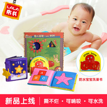 Shower toy book early teach baby rip can nibble waterproof bath book 0-1-3 year old baby cloth book set