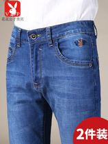 Playboy ultra thin straight cut business youth jeans