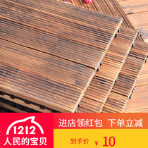 Anticorrosive Wood carbonized wood outdoor indoor solid plank wooden terrace anti-skid splicing flooring New Products
