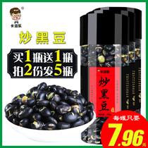 Kajiele croustillant frit haricots noirs vert coeur collations spécialité 250gx2 frit haricots noirs cuits prêts à manger