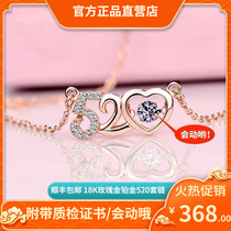 Lao Feng Xianghe Pt950 platinum necklace Female clavicle chain I Love You 18k Rose gold 520 Net red pendant gift