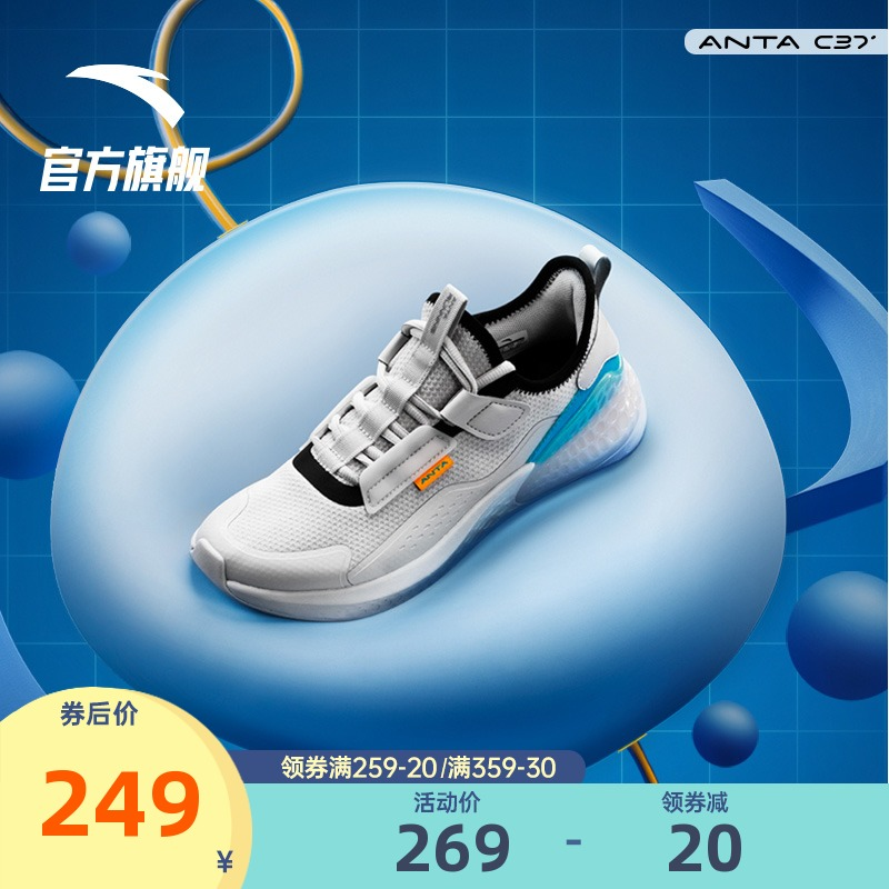 Anta official website C37 degree soft running shoes 2021 new mesh breathable mens shoes womens shoes running shoes couple sneakers