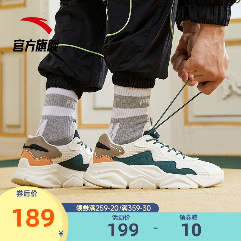 Anta official website flagship mens shoes 2021 summer new dad shoes lightweight sneakers retro casual womens shoes