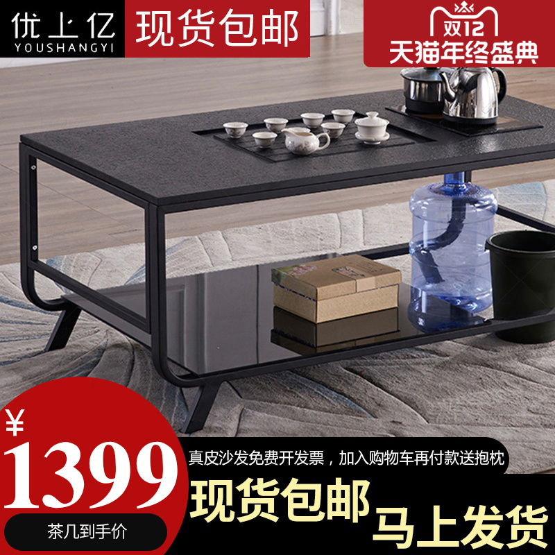 Excellent hundreds of millions of double-layer tea tea table fire stone matching black tea table office coffee table YX-7302
