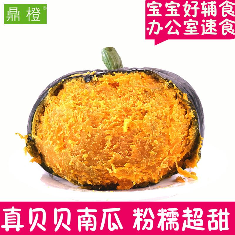 鼎橙5斤 板栗味栗面真贝贝南瓜粉粉糯超甜宝宝辅食办公室速食