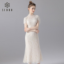 Siduo Wedding Banquet Cheongsam Improvement of Long and Medium-term Evening Dress Female Host's Usual Dress Skirt