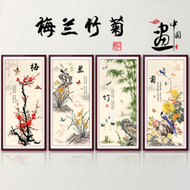 2019 cross stitch Merlin bamboo and chrysanthemum simple embroidery small pieces of small household hand-living room new self-embroidered landscape