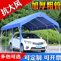 Car parking shed home rain shelter simple rain shelter outdoor mobile library tent courtyard awning
