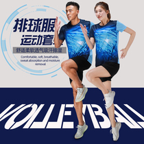 Volleyball suit team uniform mens custom competition sportswear breathable training clothes womens jersey clothing air volleyball clothing