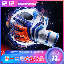 Sand Yu soccer Goalkeeper Gloves Belt protection refers to adult children professional goalkeeper gloves thickening latex anti-skid breathable