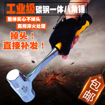 One octagonal hammer big hammer masonry hammer fire hammer Iron hammer big hammer wooden handle hammer square head Hammer 4 6 8p