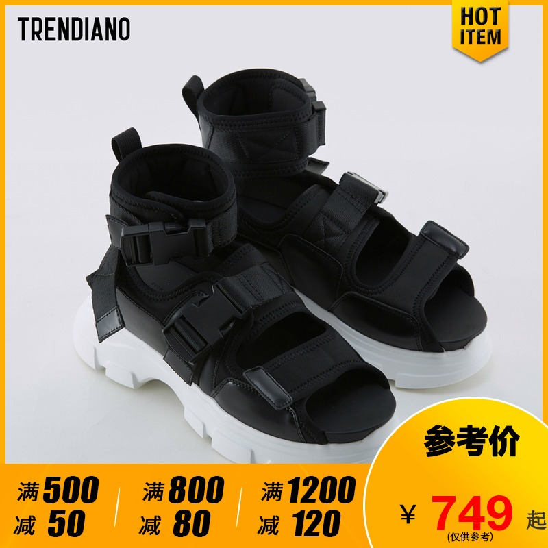 Trendiano men's outdoor sports shoes in spring and summer