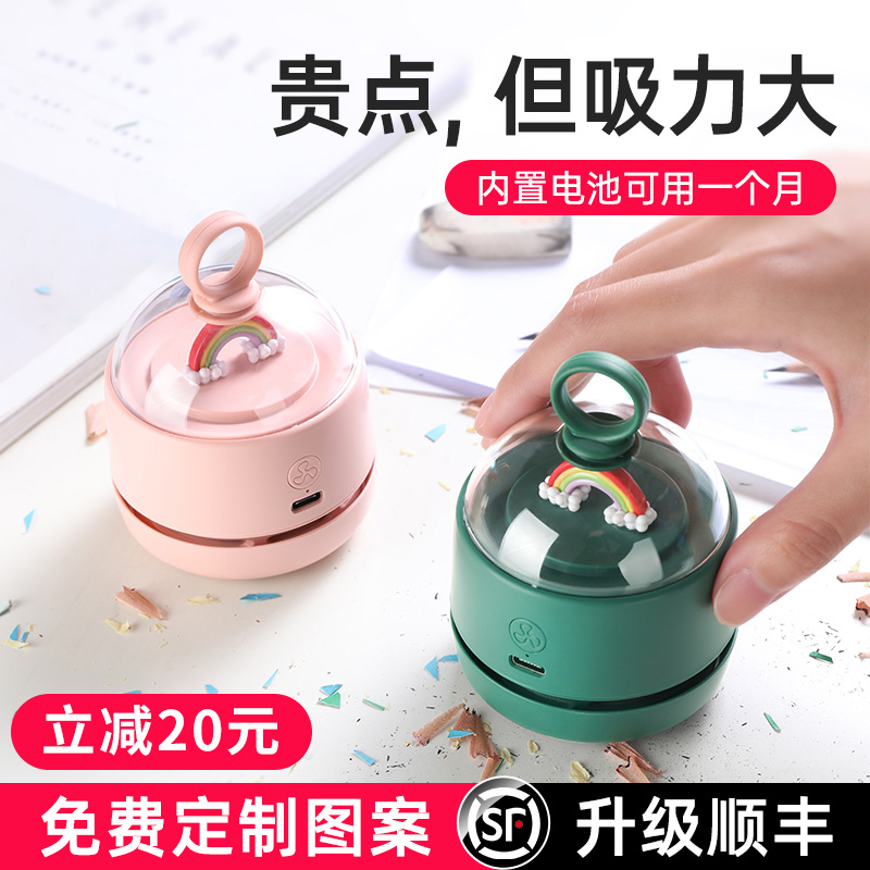 Desktop vacuum cleaner eraser wipes cleaning pencil gray stationery students electric mini charging cute learning desk micro automatic cleaning ash absorber keyboard artifact