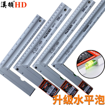 Hanton right angle foot 90 degrees square foot woodwork aluminum alloy turn ruler high-precision multi-functional thickening large
