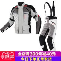 МОТОБОЙ мотоцикл костюм мотоцикл бригада ралли костюм водонепроницаемый анти-падение BMW езда костюм костюм четыре сезона мужчины и женщины
