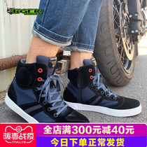 Hong Kong Tiger spring motorcycle riding shoes men motorcycle riding boots City leisure motorcycle shoes anti-drop board shoes