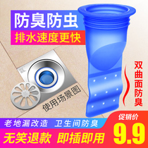 Дезодорант утечки земли силиконовое ядро туалет канализация круглая нержавеющая сталь ванная комната артефакт стиральная машина крышка аромат внутренний сердечник
