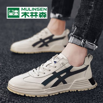 Wood Linsen mens shoes 2020 new shoes men casual shoes wild trend Sports Board shoes Korean Spring Tide shoes