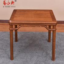 Hedgehog purple sandalwood table redwood eight fairy table Ming and Qing classical quartet table African pear chess table solid wood leisure table