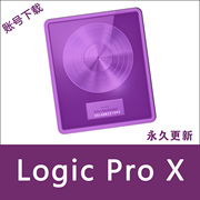 The official Logic Pro X Mac English download music in a full set of audio editing software update package