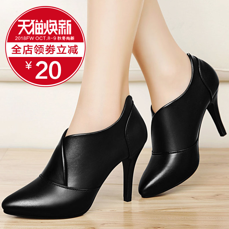 Fashion High-heeled Women's Shoes Spring and Autumn Trend of New Korean Version of Baitao Fine-heeled Single Shoes for Women's Medium-heeled Leather Shoes