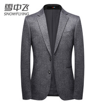 Snow flying casual suit mens shirt slim Korean version of business mens jacket small suit color suits two button