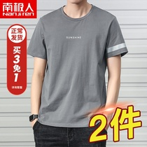2 pieces)mens short-sleeved T-shirt 2020 new trend Tide brand summer half sleeve bottoming shirt clothes mens Spring C