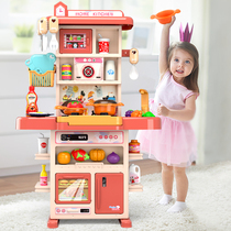 Kitchen toy set Simulation kitchenware cooking cooking children 3 years old 4 children girl playing house boy 5 Baby 6