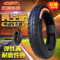 Positive new electric vehicle Vacuum Tire 14 16*2.5 3.0 3.2 thickened electric vehicle tires 3.00-10 Tire