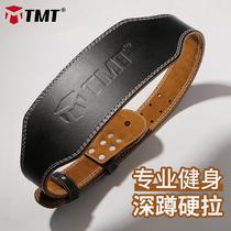 TMT psoriate ceinture de fitness squat fitness sports protection taille homme et femme de l'exercice d'entraînement de l'équipement professionnel d'haltérophilie traction dure