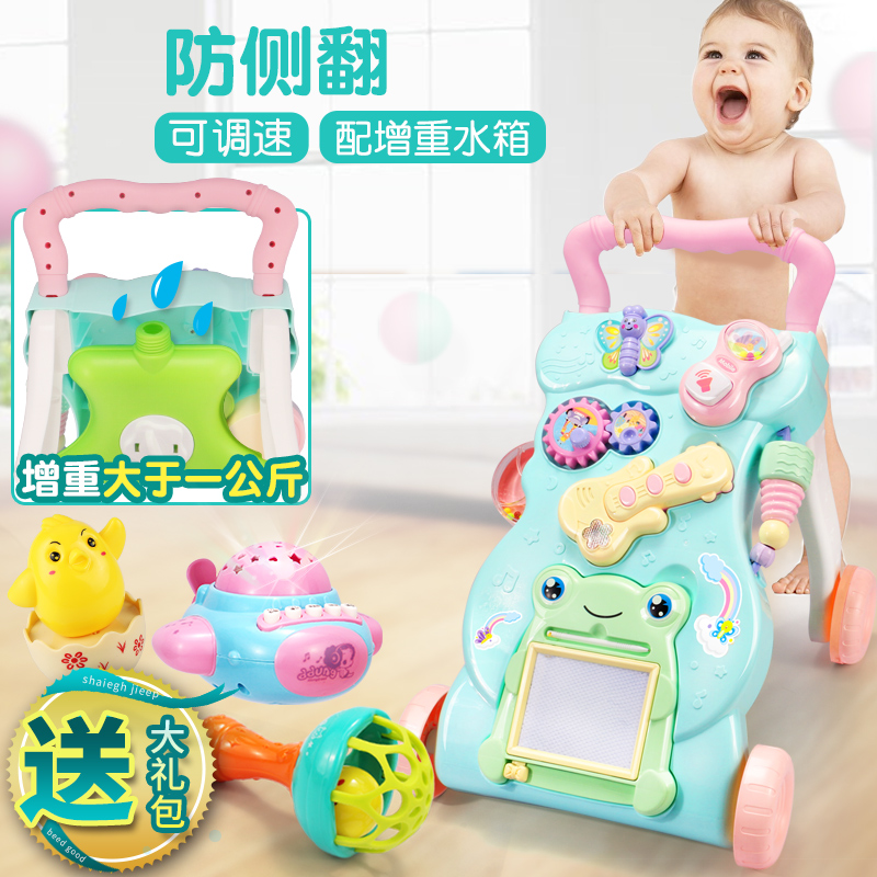 Children learn to ride, baby learn to ride, baby learn to ride, wheelbarrow, 18-month-old baby, girl help, multi-functional rollover-proof boy
