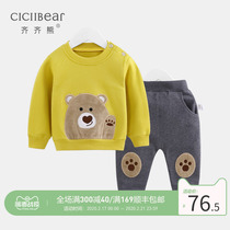 Qi Qi Bear baby baby sports sweater spring autumn set 1 year old boys girls clothes two sets of foreign gas
